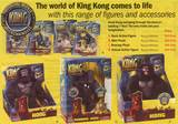 Kong Goodies Hit NZ Shelves