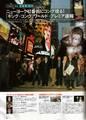 PIA Magazine Talks Kong